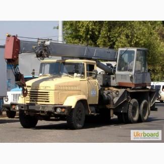 Автокран КС-3575А1 на базе КРАЗ-250 93 г. - 170 000 грн Киев