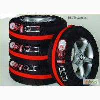 Набор чехлов для шин и дисков Кар Тайп Ковер, чехлы Car Tyre Cover