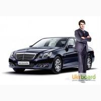 Арендовать автомобиль с водителем Личный водитель с машиной напрокат Автопрокат Киев