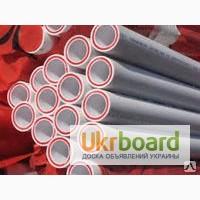 Продам трубы полипропиленовые стекловолокно для систем отопления и водопровода
