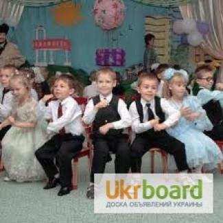 Выпускные в детских садах и школах. Харьков Низкие цены