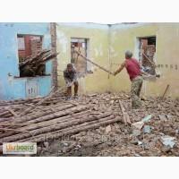 Снос, демонтаж зданий, домов
