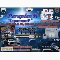 Системи Відеонагляду, Охоронні системи (Сигналізації), Пожежні системи, Сигналізації