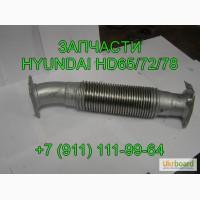 ����� ��������� 28720-5H350 Hyundai HD 72 HD 78 HD 65