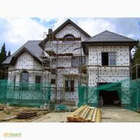 Строительные работы ремонт дома
