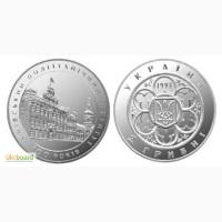 Монета 2 гривны 1998 Украина - 100 лет Киевскому политехническому институту