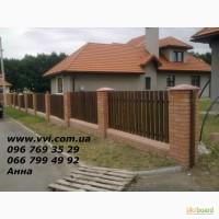 Продам парапет бетонный на забор
