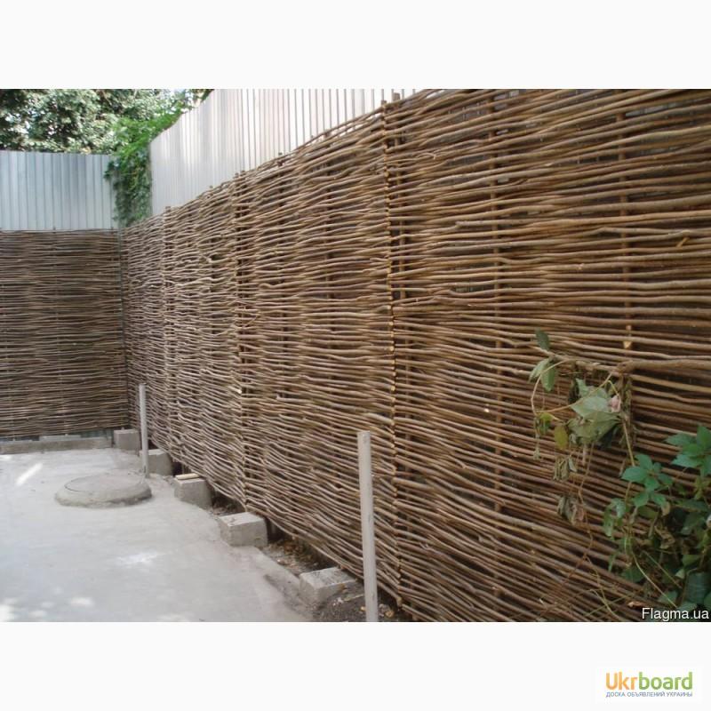 f3bdb6a6b00215 Продам плетеный забор из лозы, купить плетеный забор из лозы ...