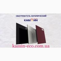 Продам Керамические Инфрокрасные обогреватели
