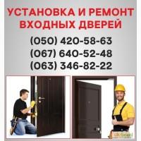 Металлические входные двери Бровары, входные двери купить, установка в Броварах