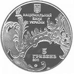 Монета Андреевская церковь
