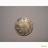 Бельгия-5 франков (1931)