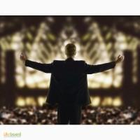 Курс «Риторика» в Києві. Дистанційне Навчання в Skype