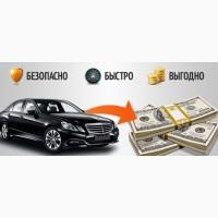Пригон авто из Германии, цена на 15-20% ниже чем у конкурентов