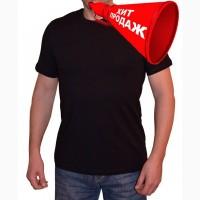 Футболка мужская белая, черная, серая, хлопковая. Мужская футболка в Украине