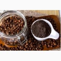 Натуральный кофе, в зернах и молотый, свежей обжарки