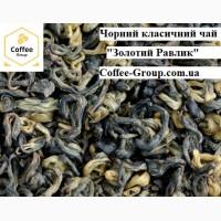 Золотий Равлик класичний чорний чай