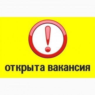 Арматурщик-Бетонщик
