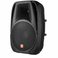 Продам активную акустическую систему Maximum Acoustics Pro. 15 BLU