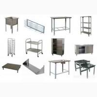 Мебель из нержавеющей стали б/у, стол нержавейка б/у