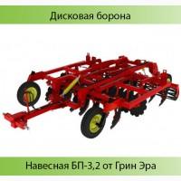 Борона дисковая (прицепная) БП-3, 2
