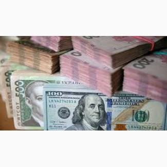 Получить займ без залога на карту до 300000грн