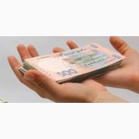 Гроші в борг на карту, займ від приватної особи, можна отримати вже сьогодні за 20 хвилин