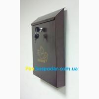 Индивидуальный почтовый ящик ПЯ-001