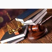 Юридическое сопровождение сделок и кредитных договоров Киев. Адвокат по кредитам Киев