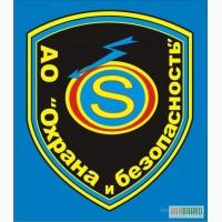 Охрана объектов от самого крупного охранного агенства