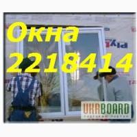 Недорогие окна Киев, недорогие окна в Киеве, окна недорого Киев, окна недорого в Киеве