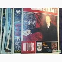 Журнал Огонек 1988 г.
