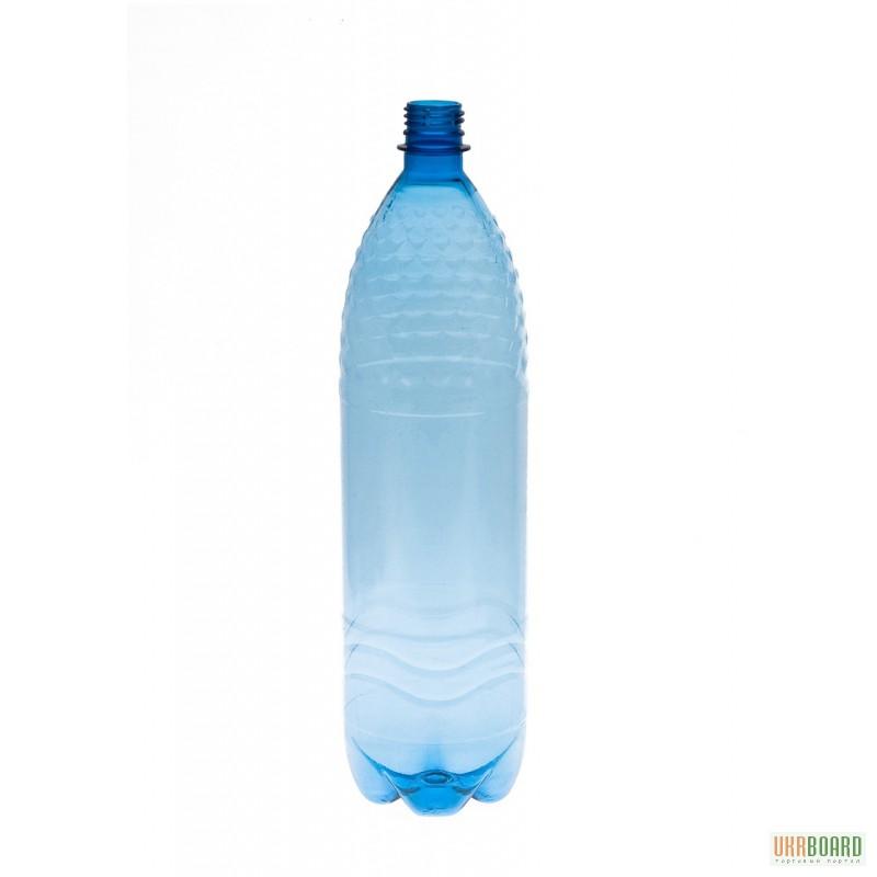 Бутылка пластиковая 1 5 литра