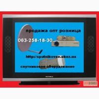 Супутникове телебачення Хмельницький комплекти обладнання для монтажу супутникової антени