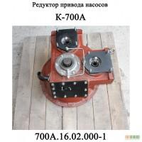 Редуктор привода насосов К-700 700А.16.02.000-1