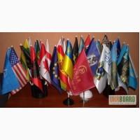 Друк на тканині. Сублімаційний друк. Виготовлення прапорів, прапорців, вимпелів.