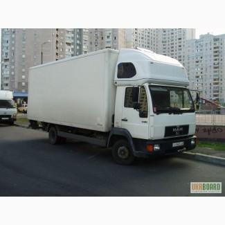 Перевезти мебель в Одессе. Услуги грузчиков