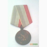 Военные медали, значки