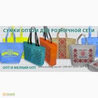 Эко-сумки, хозяйственные эко сумки из спанбонда