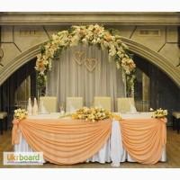 Прокат свадебных арок, ширм, чехлов на стулья
