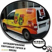Производим монтажи наружной рекламы по Киеву
