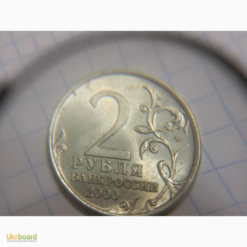 Фото 13. Россия 25 рублей 2011, 2012 и 2013г. Олимпиада- Сочи 2014 и брак - монета России 2 р