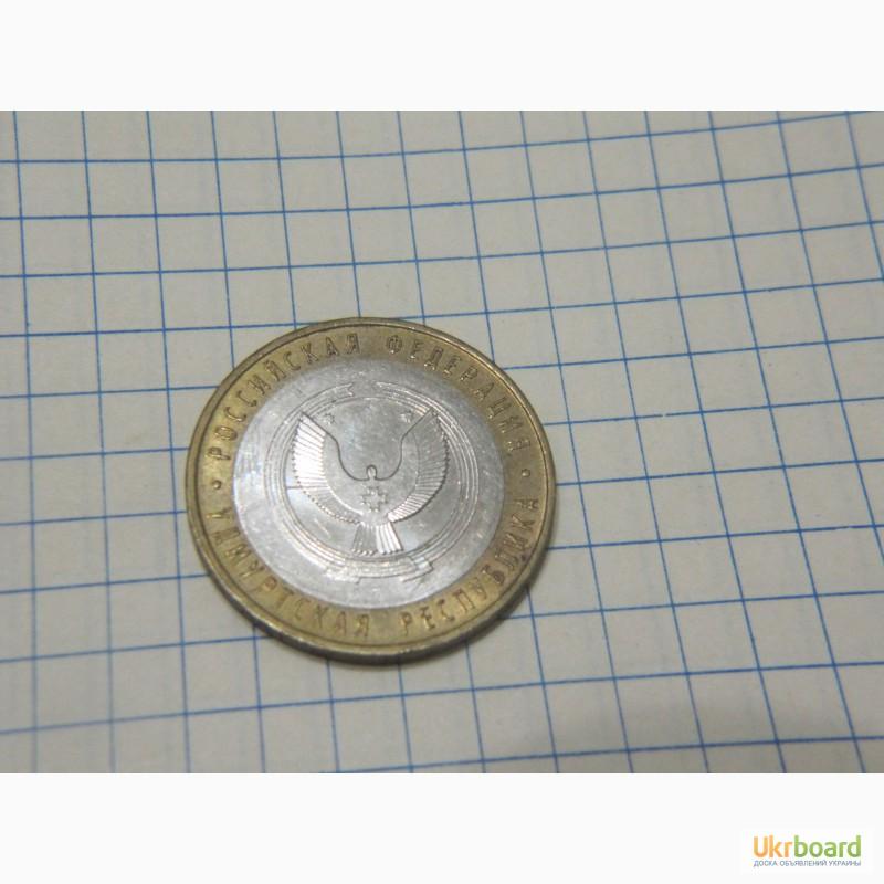 Фото 14. Россия 25 рублей 2011, 2012 и 2013г. Олимпиада- Сочи 2014 и брак - монета России 2 р