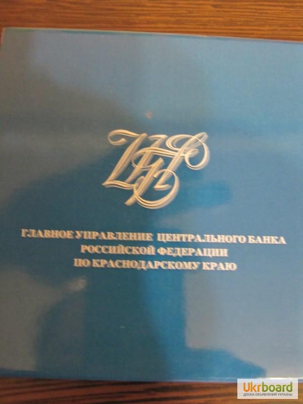 Фото 5. Россия 25 рублей 2011, 2012 и 2013г. Олимпиада- Сочи 2014 и брак - монета России 2 р