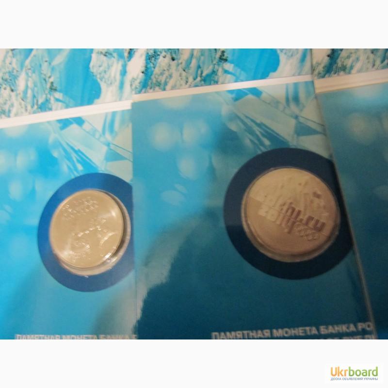 Фото 6. Россия 25 рублей 2011, 2012 и 2013г. Олимпиада- Сочи 2014 и брак - монета России 2 р