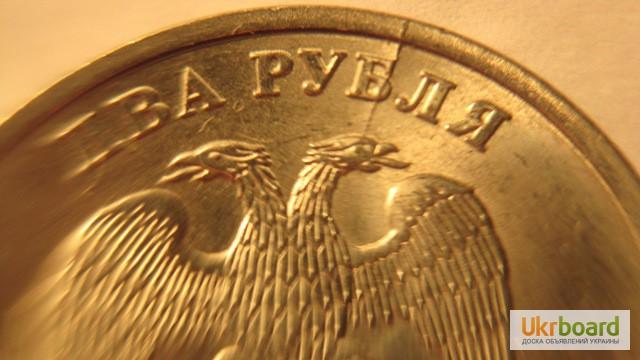 Фото 9. Россия 25 рублей 2011, 2012 и 2013г. Олимпиада- Сочи 2014 и брак - монета России 2 р