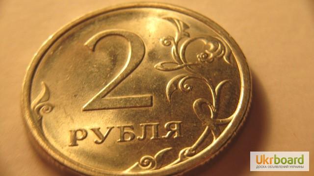 Фото 11. Россия 25 рублей 2011, 2012 и 2013г. Олимпиада- Сочи 2014 и брак - монета России 2 р