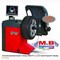 Балансировочный стенд 3D+лазер MB (Италия)