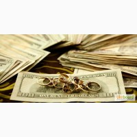 Кредит (займ/ссуда) от частного инвестора под залог