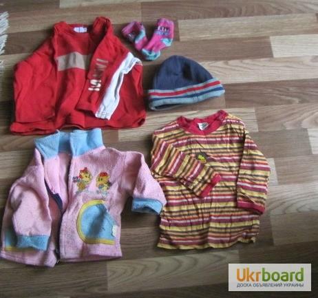 Детские Вещи Распродажа